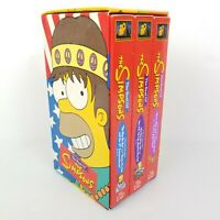 The Best of the Simpsons - Boxed Set 3 VHS 3-Tapes w/ Slipcover Vol 7 8 9 •VGUC‼