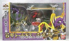 Bandai SD Gundam Sangokuden Brave Battle Warriors: Lu Bu & Chitu Ma (horse) Set