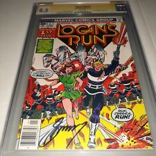 Signed Logan's Run #1 CGC SS 8.5 (1977) by Gerry Conway - Movie Adaptation