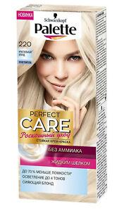 SCHWARZKOPF PALETTE PERFECT CARE HAIR DYE no ammonia Liquid Silk mother gift