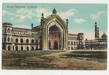 Rumi Durwaza Lucknow India Vintage Postcard Dass US004