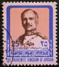 Stamp Jordan 1979 25F King Hussein II Used