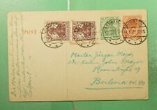 DR WHO 1921 GERMANY EINBECK UPRATED POSTAL CARD TO BERLIN  g21410