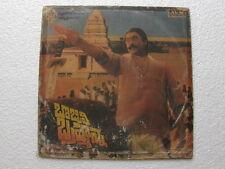 Bobbili Brahamanaa Telugu  LP Record Bollywood  India-1286