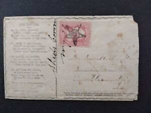 Civil War: Shed's Corners, NY 1860s #65 Patriotic Cover, VERY FANCY STAR CANCEL