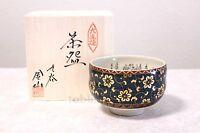 Kutani ware tea bowl Seiryutessen Aochibu shin chawan Matcha Green Tea Japanese
