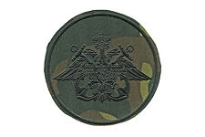 RUSSIAN MILITARY SLEEVE PATCH NAVAL INFANTRY MARINES CORPS NAVY INSIGNIA (CAMO)