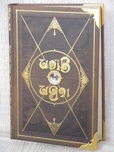 NI NO KUNI Magic Master Guide Cheat Fan Book Sony PS3 DS 2011 Ltd *
