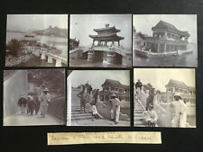 1901 China Visit By French Foreign Minister Théophile Delcassé Photos 法国外长访大清