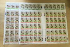 SPECIAL LOT Malawi 1988 514-7 - Seoul Olympics - 50 Sets of 4v - MNH