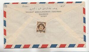 Bahrain Airmail Cover