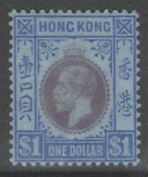 HONG KONG SG129 1921 $1 PURPLE & BLUE/BLUE MTD MINT