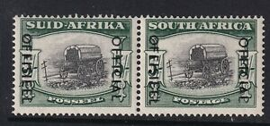 SOUTH AFRICA SGO50a 1954 5/= BLACK & DEEP YELLOW-GREEN MNH