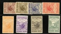 CALIFORNIA FEEDING TAX Stamps # 10LB TO 100LB XF OG NH Set Of 8