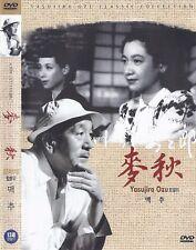 Early Summer (1951) Yasujiro Ozu DVD NEW *FAST SHIPPING**