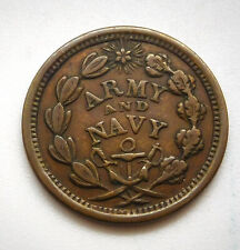 Army & Navy/ Union Must & Shall Be Preserved Patriotic Civil War Token