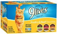 9Lives Variety Pack Favorites Wet Cat Food  Cat Treats 24 Packs