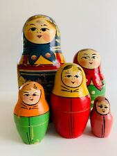 Vintage Russian Nesting Dolls Five (5) Pieces 1950 Lovely Yellow Green Red!