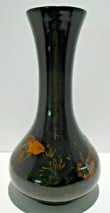 """VINTAGE JAPANESE BLACK LACQUER WARE VASE HAND PAINTED GOLD KOI FISH 8 1/2"""" HIGH"""