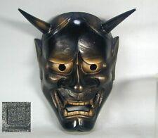 HANNYA Mask 193 Japanese Vtg Signed Iron Horned Demon Devil Woman Oni Noh Kabuki