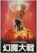 Armageddon The Great Battle with Genma JAPAN PROGRAM Rintaro, Shotaro Ishinomori