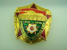 Russian 1941 - 1945 Tank Corp badge replica                                2942