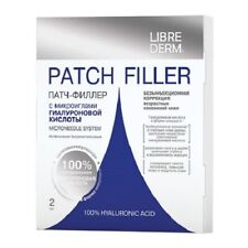 LIBREDERM Patch with microneedles Filler HYALURONIC ACID 2pcs in a pack
