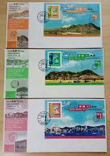 Hong Kong 1996 Stamp Exhibition '97 #1 #2 #3 S/S on 3 FDC 香港'97邮展第一,二,三号小型张三个首日封