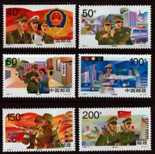 Chinese People's Police Set of 6 mnh stamps 1998-4 China #2839-44