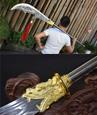 82' 1095 HIGH CARBON  STEEL BLADE  DRAGON CARVING CHINESE SWORD DAO (关公刀)