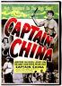 Captain China 1950 DVD - John Payne, Gail Russell, Lon Chaney
