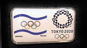 Tokyo 32nd Summer Olympic Games ISRAEL NOC TEAM Rare scarce  pin