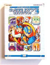 ROCKMAN EXE 3 Megaman Guide Book Nintendo Game Boy Advance GBA Jap Japan
