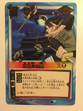 Naruto Card Game Rare 術-114