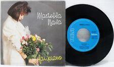 """Mariella Nava - A """"Fai piano"""" B """"Se ne parla poi"""" - 45 giri 7"""""""