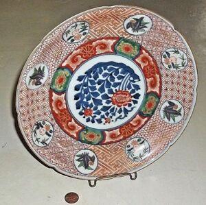 Arita Japanese Porcelain Plate Flowers Edo Japan c1820 signed antique