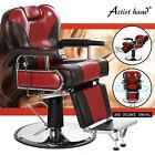 Heavy Duty Barber Chair Hydraulic Recliner Tattoo Salon Equipment Red Brown