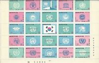 KOREA- STAMP, Half Sheet, 25 stamps, Organization & Agencies of UN, 1971