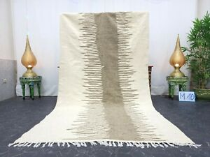 "Moroccan Handmade Zanafi  Kilim Rug 4'8""x8'4"" Berber Solid White Gray Wool Rug"