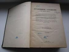 RUSSIA Criminal Code of Laws 1903 УГОЛОВНОЕ УЛОЖЕНИЕ