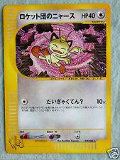 JAPAN Pokemon Online LTD Card Pokémon Web 2001 Team Rocket's MEOWTH 039/048 HP40