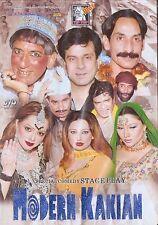MODERN KAKIAN - NEW PAKISTANI COMEDY STAGE DRAMA DVD