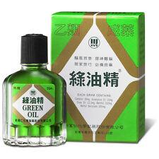 HWJ Hsin Wan Jen Green Oil 5g Brand New In Box Free Shipping 新萬仁 綠油精