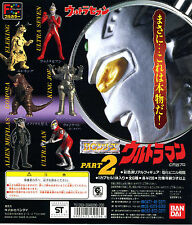 Bandai Ultraman & monster gashapon Part. 2 Set of 6 Figures - Ultraseven