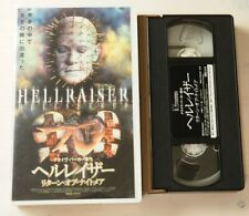 HELLRAISER HELLSEEKER VHS VIDEO Japan horror Dean Winters