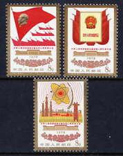 CN41 CHINA stamp PRC Sc#1373-5 1978 J24 5th National Congress MNH
