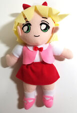 Angelique - Plush Doll Figure Toy - Koei 1998 Otome Game - Angelique Limoges