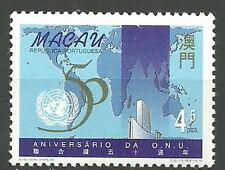 Macao - 50 años de las Naciones Unidas post frescos 1995 mié. 826