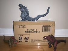 Shin Godzilla Morphological Change Second Third Frozen Bandai Movie Monster Set
