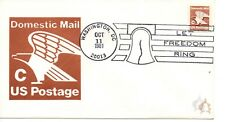 US FDC #1948 C Rate Eagle Unofficial, Andrews (8197)